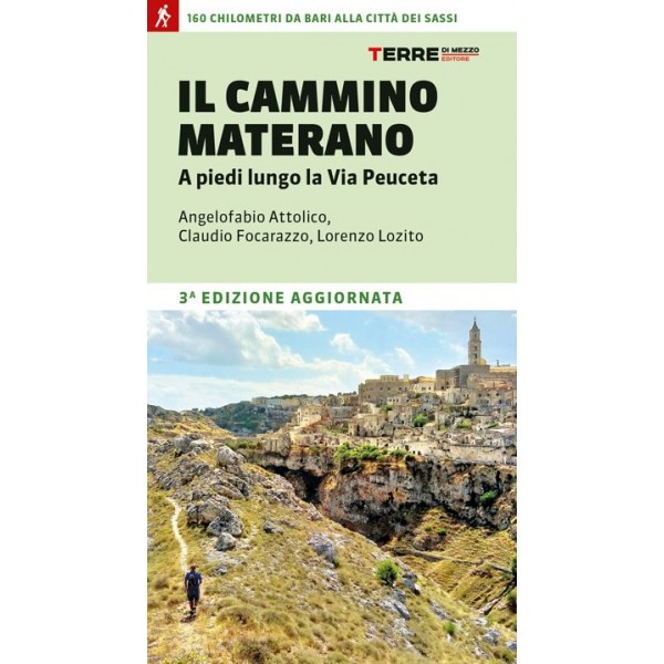 MONTURA - OULAND PANTS WOMAN